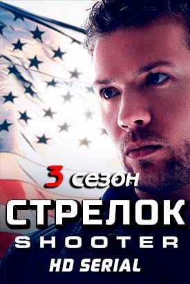 Сериал Вечность 1 сезон 23 24 серия смотреть онлайн в бесплатно
